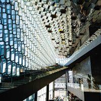 Das #Operhaus von #Reykjavik: Die #Harpa II